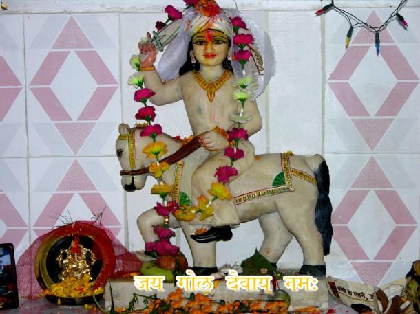 Gwalla, Golla or Golu Dev