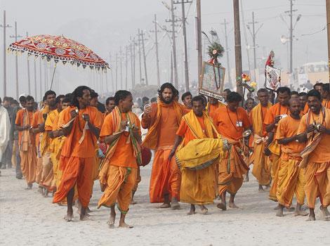 Kriya Yog Akhara