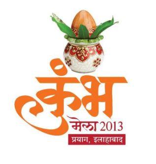 Mahakumbh 2013 Allahabad