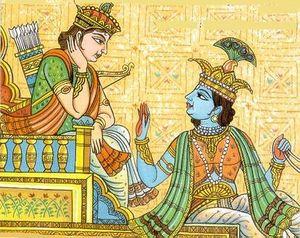 Bhagavad Gita Chapter 7