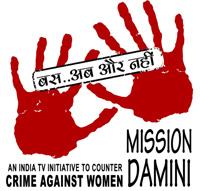 Mission-Damini