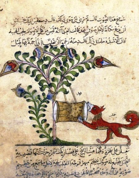 Panchatantra in Arabic