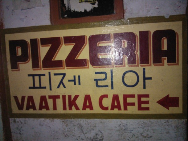 Pizzeria at Assi Ghaat, Varanasi