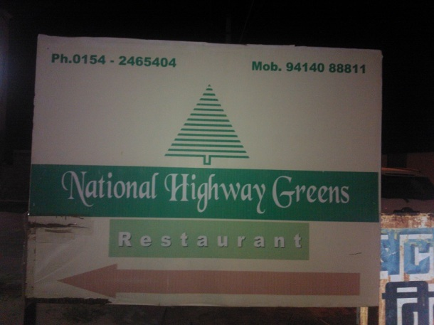 Don't miss it if you are in SriGangaNagar, Rajasthan... wonderful Punjabi food...
