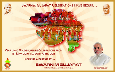 1960  Gujarat State and Maharashtra State are formed from the State of Bombay