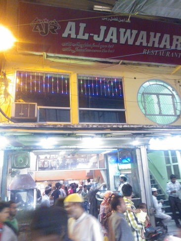 Al Jawahar Restaurant Near Jama Masjid, Old Delhi