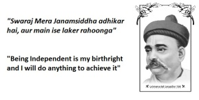 #DailyBookQuote 14Aug13 : Lokmanya Bal Gangadhar Tilak's The Arctic Home in theVedas