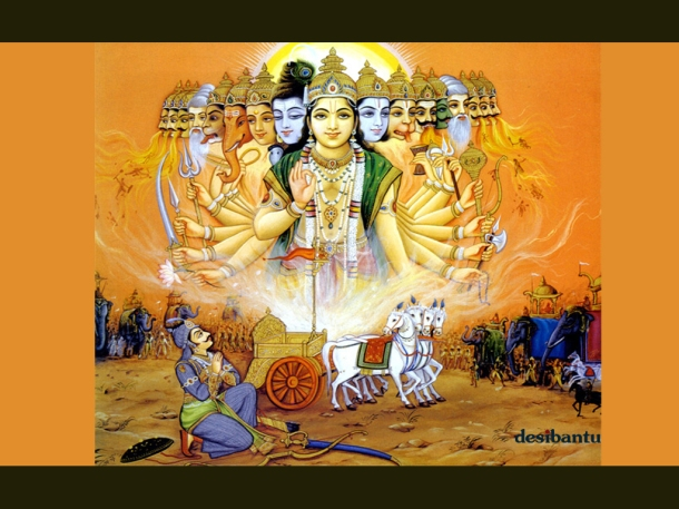 Bhagavad-Gīta-10-Vibhooti Yoga
