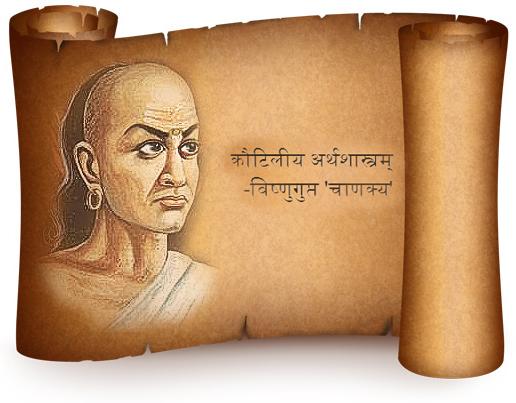 Vishnugupta 'Chanakya'