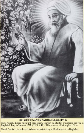 First Painting Made Of Guru Nanak Dev Ji