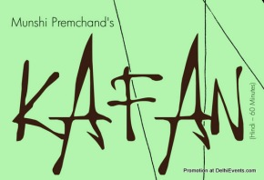 Rains, Cow Belt of India and a heart wrenching story 'Kafan' by Munshi Premchand