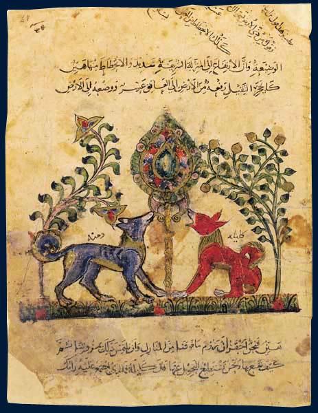 Kalila-wa-Dimna - Panchatantra Tales