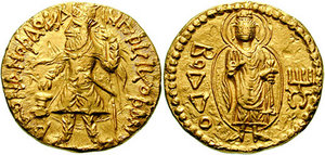 Kanishka Coins from Kushan Empire
