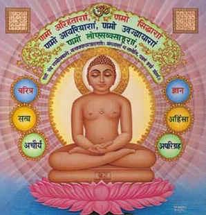 Mahavir Jain