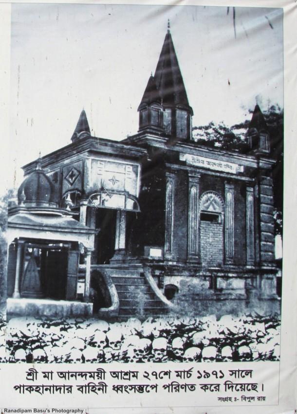 Ramna Kalibari temple, Dhaka