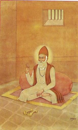 Sant Kabir : 1440 - 1518