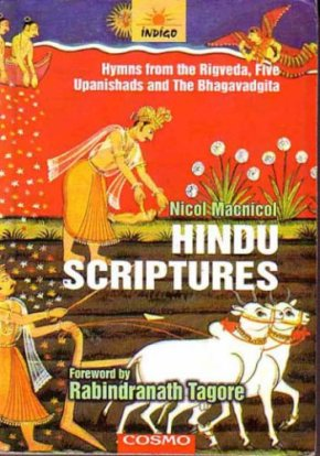 Hindu Scriptures (a) : Some Interesting Questions about  Hinduism… (Part 6)