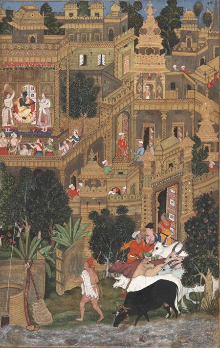 Harivamsa Purana
