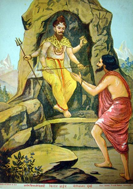 Mahabharata AranyaParva