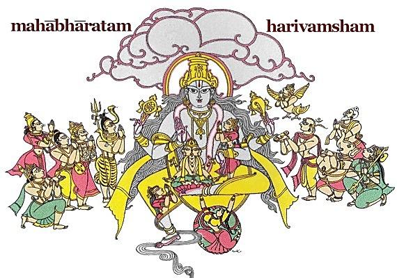 Mahabharata HarivamshamParva