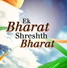 Ek Bharat Shreshth Bharat