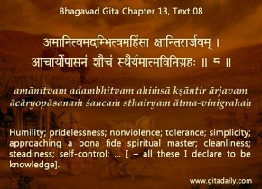 Bhagavad Gita: Chapter 13: Khshetra Khshetragya Vibhaag Yoga – The Individual and Ultimate Consciousness