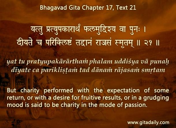 Bhagavad Gita Chapter17 Text21