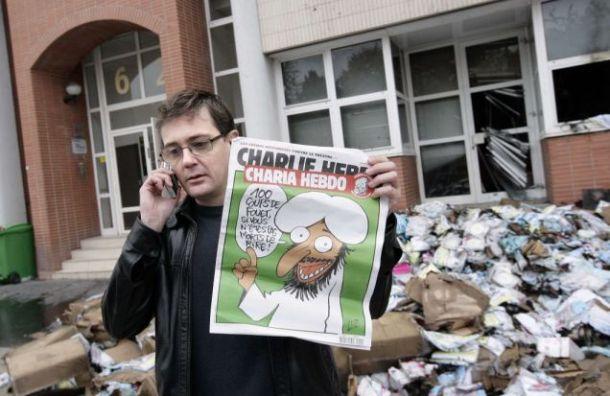 Charb1