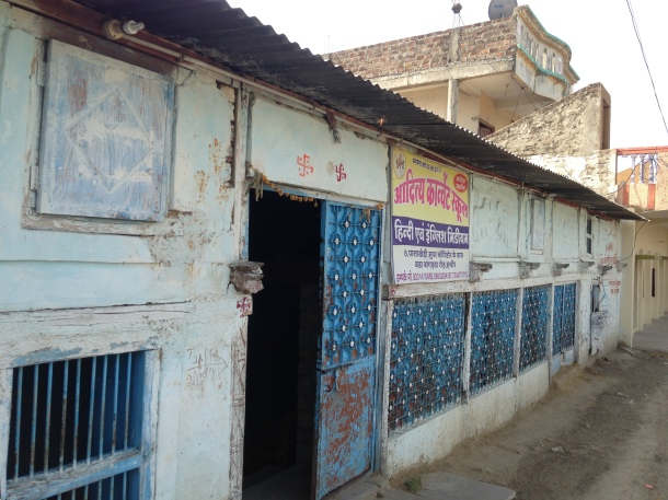 A Convent School in Hindi heartland